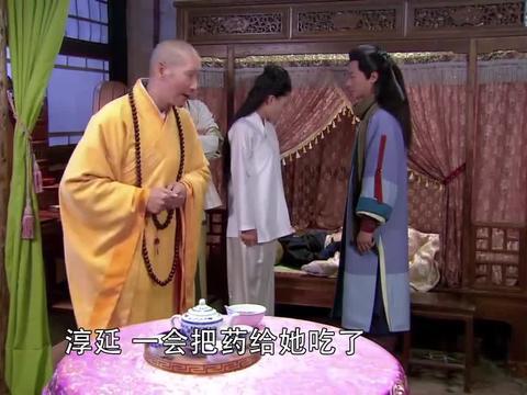 少林寺传奇:子豪为了女倭寇竟和公主闹掰,怎料女倭寇是间谍!