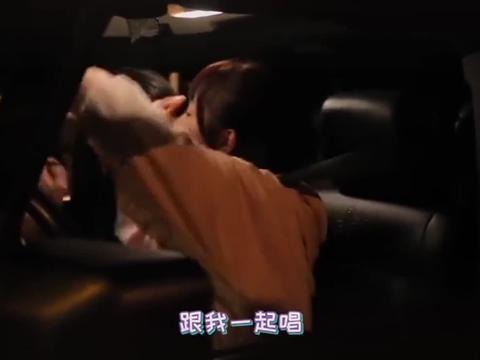 《亲爱的热爱的》杨紫唱rap,李现笑道不行!
