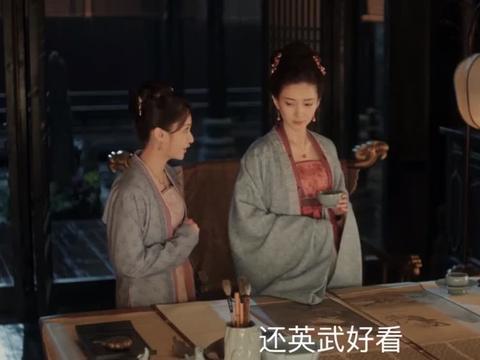 《清平乐》曹评是曹皇后的侄子,是个名副其实小鲜肉
