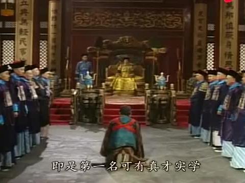 宰相刘罗锅:乾隆召见新科状元刘墉,刘墉初次上殿就帮乾隆长脸了