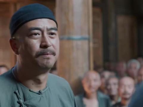 白鹿原:鹿三气喘吁吁而归,身后跟了群兵匪,西安城出事了