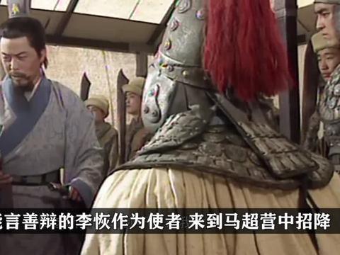 《三国演义》第四十三集:孙权欲讨回荆州,关羽单刀赴会鸿门宴!