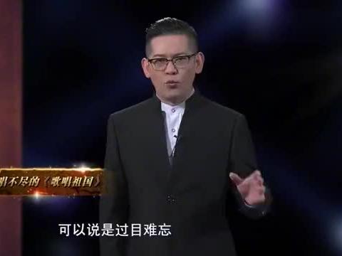 王莘的《歌唱祖国》,从默默无闻到举国同唱,深入人心丨大揭秘