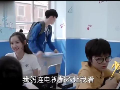 少年派:林妙妙看不惯邓小琪,钱三一也支持林妙妙,真是妇唱夫随