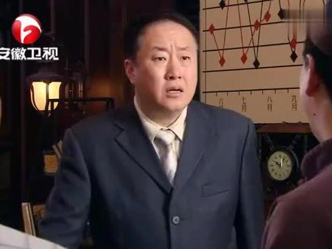青岛往事:满仓找到邵先生,要再次抛售两千吨,吉村选择全部吃进