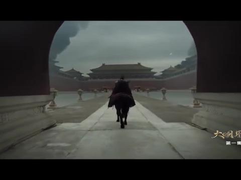 大明风华:燕王谋反成功,大明开启永乐盛世