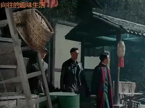 盗墓笔记之老九门第03集