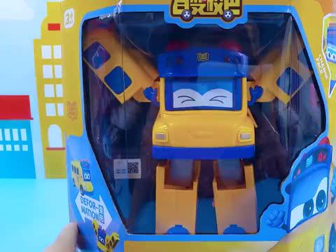 开箱试玩百变校巴创意玩具,变形变脸系列消防队长和车长歌德