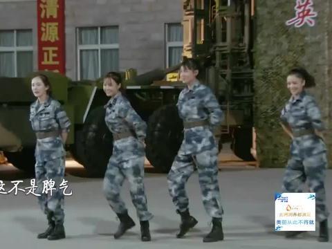 真正男子汉:杨幂佟丽娅表演舞蹈大放光彩,台下班长看得脸都红了