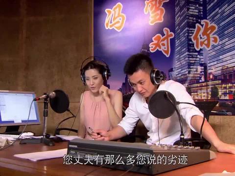 失败的婚姻让冯雪丧失理智,在节目中太偏激,戴宁提醒她要职业!