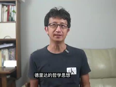 德里达:东西方文字有什么不同,汉字对比英文有什么优势?