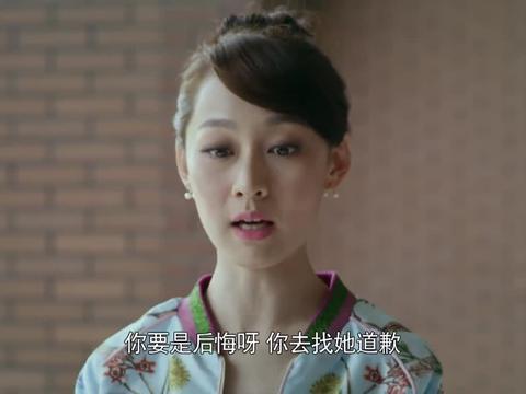 影视:安云珠图嘴上痛快,心里却特别担心,校长召开校职工大会!