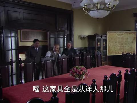 上海王:常爷不在了,一切都变了,商会再也聚拢不住人心了