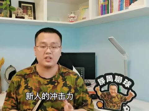 中国男篮12人名单仅1个悬念,于德豪或压徐杰入围