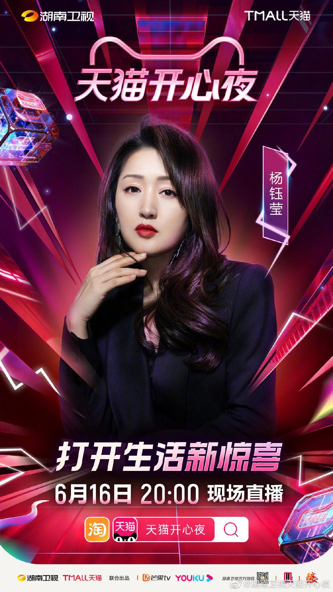 湖南卫视 她是歌声甜美的冻龄歌手……