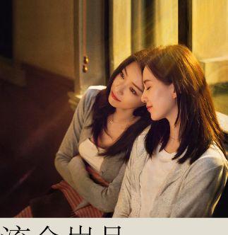 《流金岁月》演绎姐妹发糖,刘诗诗眼神宠溺,倪妮温柔甜美!