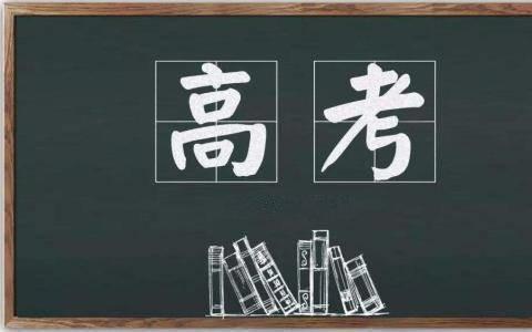 吴猛强:九子之歌(2021高考作文后记)