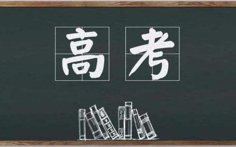 吴猛强:没有纪念日的人(2021高考作文天津卷)