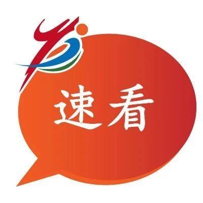 转给濮阳高考生!6月22日至28日,高考网上咨询看这里!
