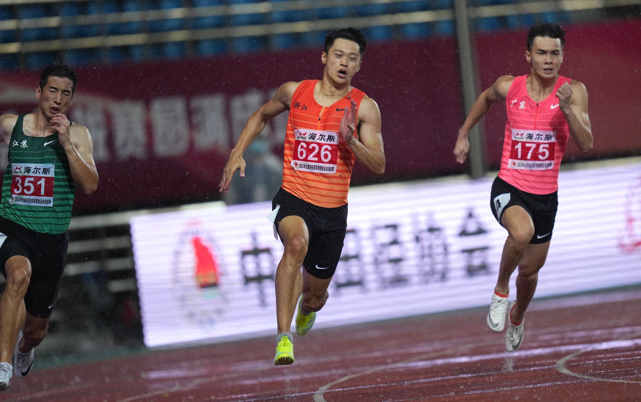 田径——全国冠军赛:谢震业获得男子200米冠军