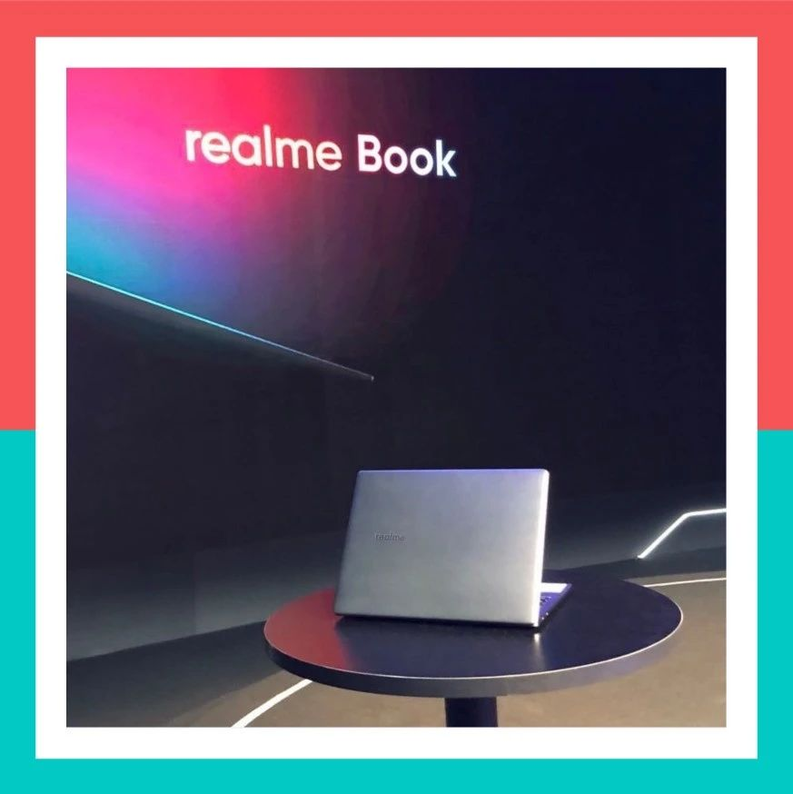 【品牌】realme首款平板电脑/笔记本电脑 曝或于6.15发布