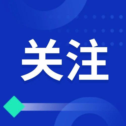东营最新药店名单公示!