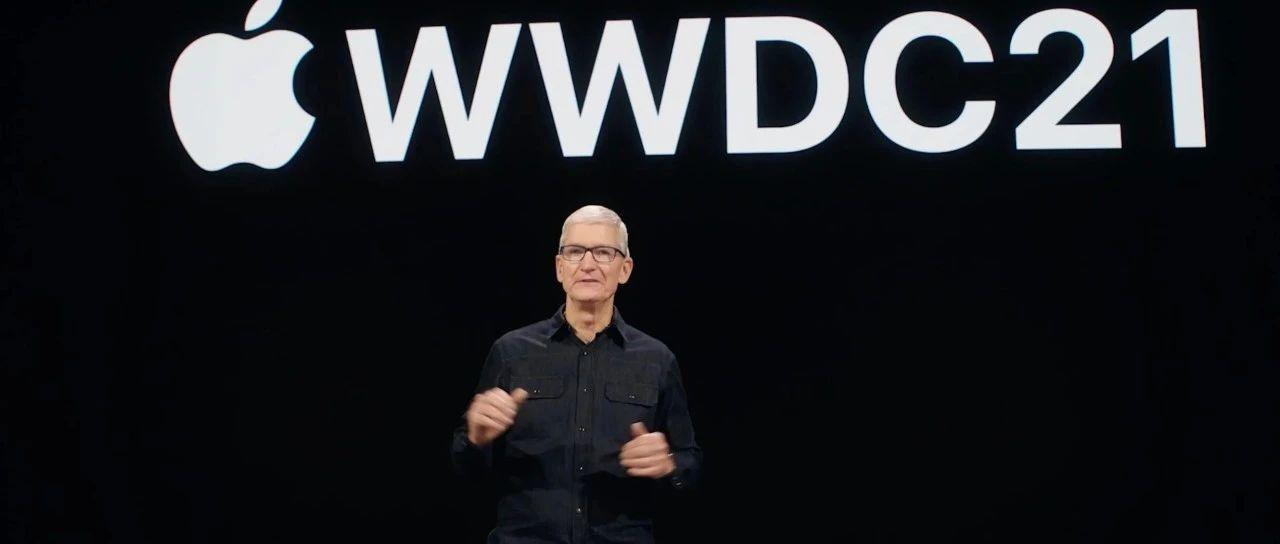 用户期待的这 6 件事并未出现在WWDC 21上
