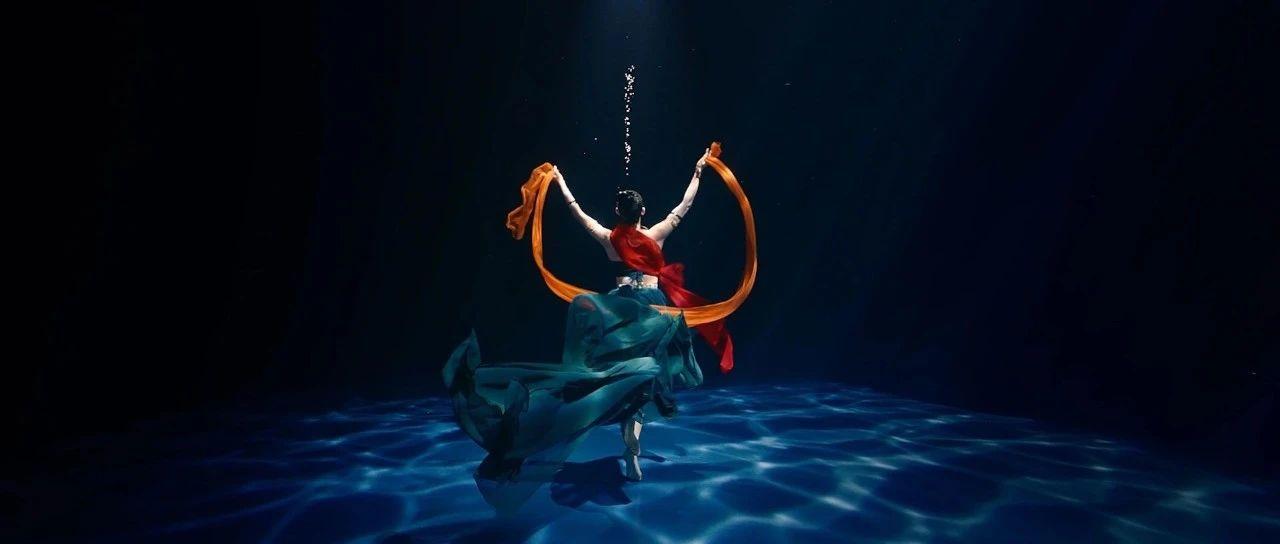 河南卫视又火了,《洛神水赋》的神仙姊姊原来是美人鱼!