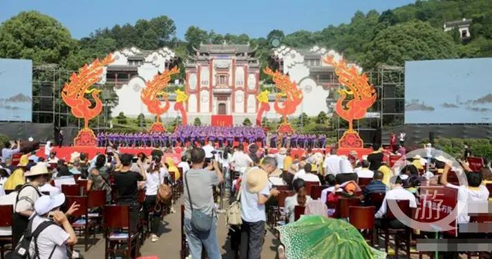 上游影像·摄影家朱子华   2021屈原故里端午文化节在湖北秭归开幕