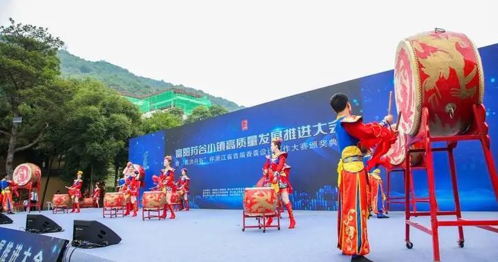 """杭州富阳推进""""药谷小镇""""建设 打造""""葛洪丹谷""""生物医药产业群落"""