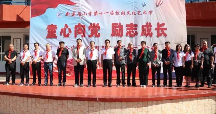 """忻州市统一战线举行庆祝中国共产党成立100周年""""学党史、明方向、跟党走""""党史知识竞赛"""