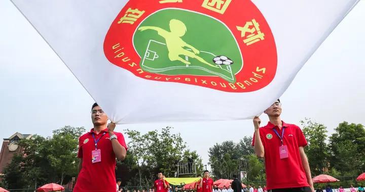 2021年全国青少年校园足球联赛高水平组女子甲级联赛在潍坊开赛