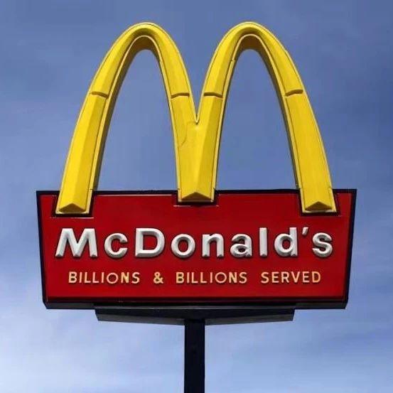 麦当劳摊上事了!
