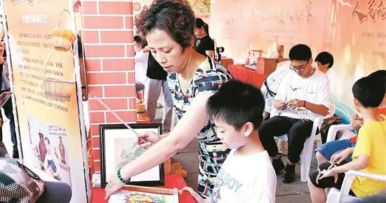 2021年文化和自然遗产日福建主会场活动在泉举行