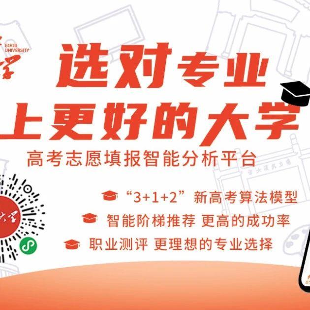 """@河北考生,""""千张高考志愿填报卡免费送""""公益活动来啦!"""