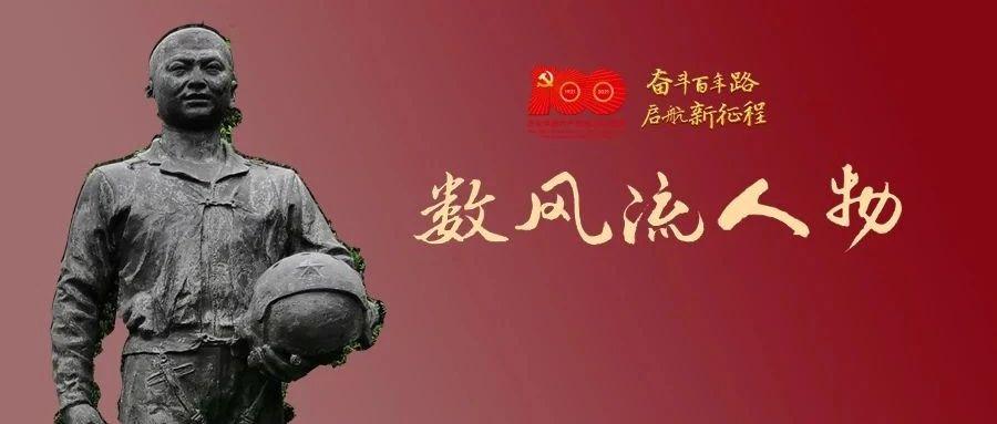 王伟:南海上空的不朽丰碑   数风流人物