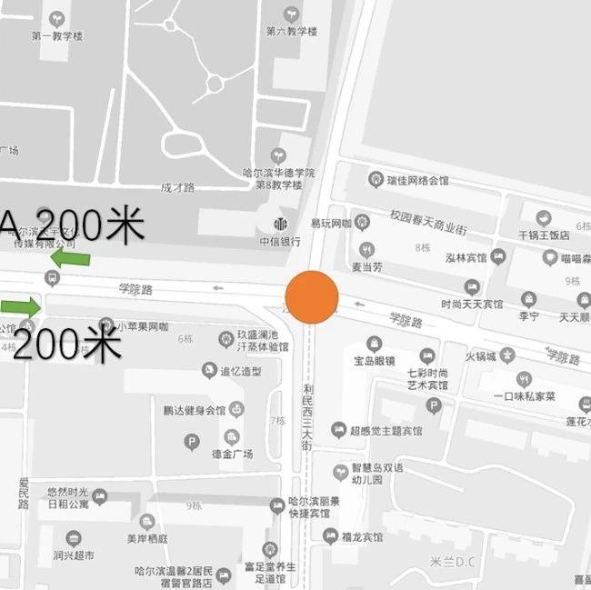 地铁2号线沿途站点的公交换乘信息