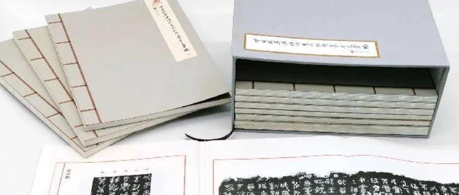 迄今最全面的流散海外金文(青铜器铭文)汇编整理成果,收录商周金文1800余件~
