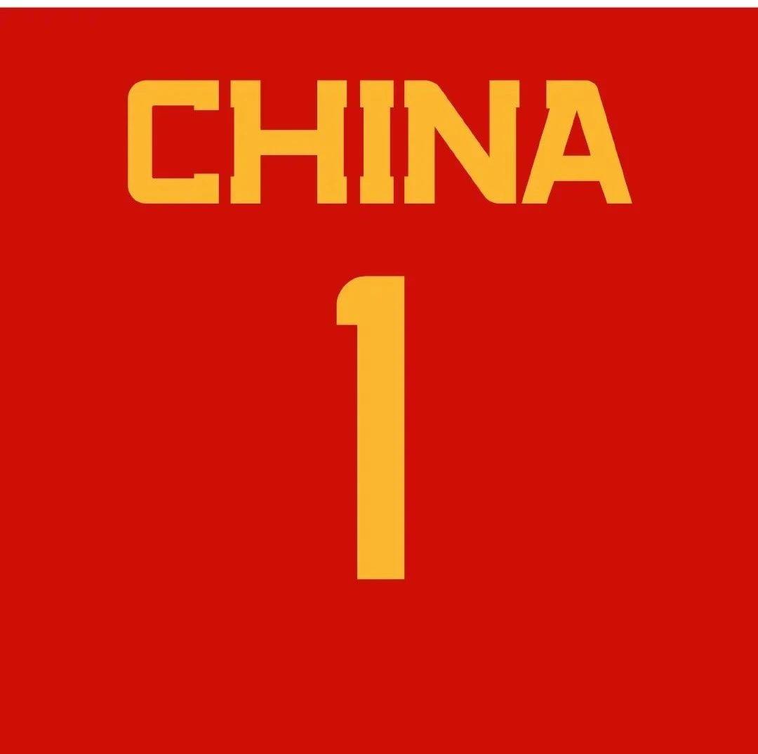 潮流壁纸 | 中国男篮