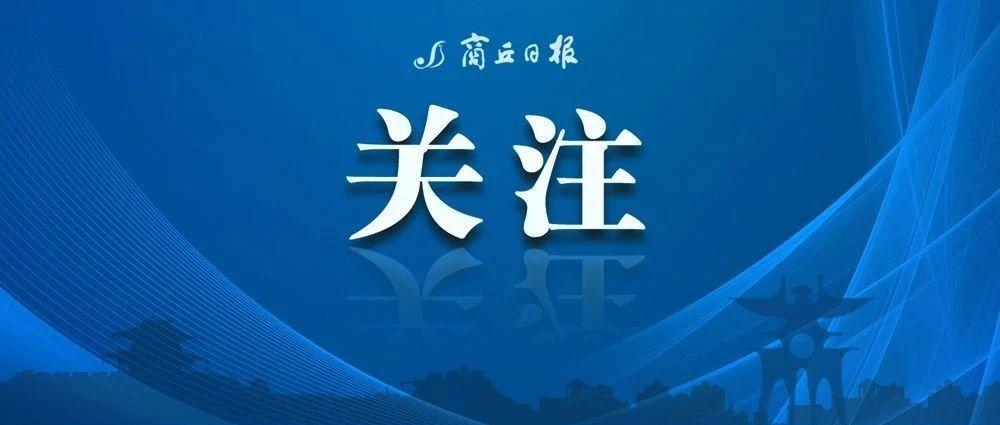 7月1日起,商丘市城镇职工医保卡将停用