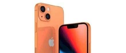 iPhone 13 现身欧盟数据库,新增双配色方案