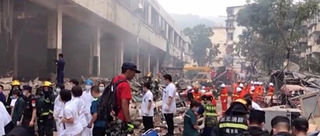 三部委派人赶赴爆炸事故现场,湖北省长已抵现场组织救援