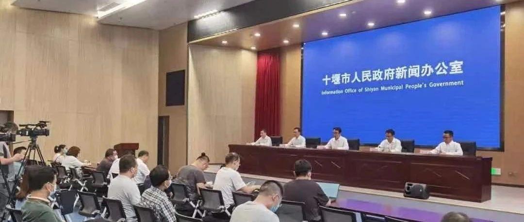 国家卫健委派出专家组后,湖北卫健委再派35名省级专家赴十堰支援