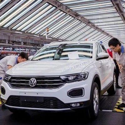 国家多部门出手:汽车芯片保险保障机制上线