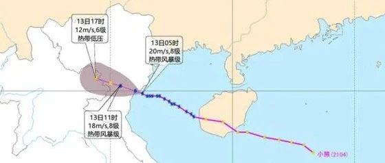"""台风""""小熊""""已入北部湾!对广西的影响是……"""