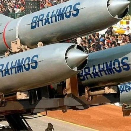 """印度在中印边境部署""""布拉莫斯""""巡航导弹"""