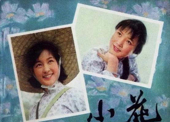 """42年前,凭这部前卫的《小花》,19岁的陈冲拿到了双料""""影后"""""""