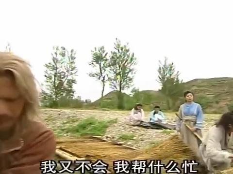 倚天屠龙记:苏有朋饰演的张无忌堪称绝版,每个细节都不可复制!