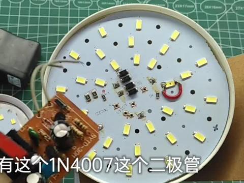 led灯坏了怎么修耐用?导线短接不可行!废旧充电器修复led才耐用