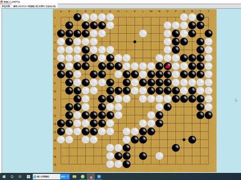 【看清对方的眼位】李老师围棋课堂(适合2级-2段)复盘讲解